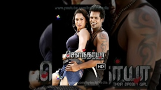 Maatraan - Tamil Cinema | Soundarya Full Length Tamil Movie