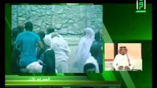 On the Table of Hajj - 1435 Hijri - Ep 2