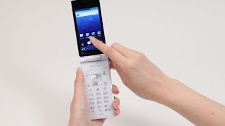 SHARP 007SH Softbank short view (weird and crazy japanese phones) by japanese-phones.com.ua