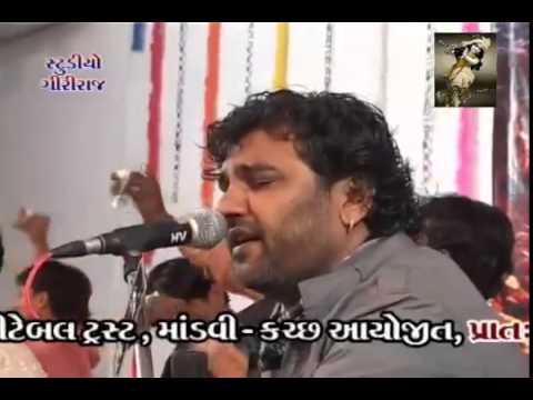 Kirtidan Gadhvi And Ramdas Gondaliya Bhajan 2014 Kutch Part 1 video