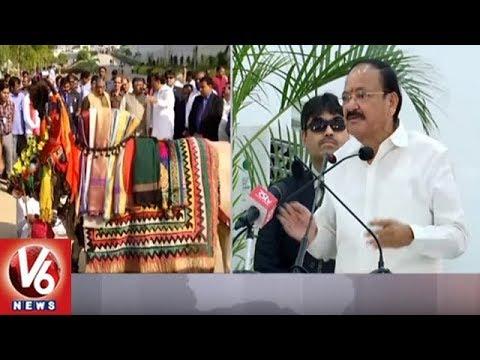 Venkaiah Naidu Speech At Swarna Bharathi Trust Sankranti Celebrations | Hyderabad | V6 News