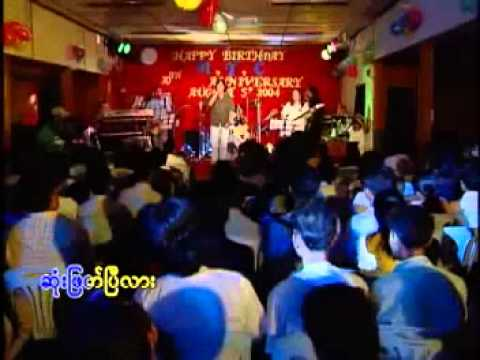 The Answer After All The Mistakes-myo Gyi(gospel Song).mp4 video