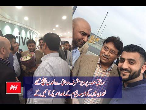 Parvez Musharraf Arrives London