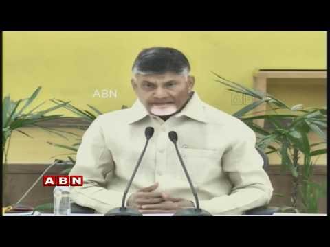 CM Chandrababu Naidu Pays Condolences To Gitam's Director MVVS Murthy and Araku MLA | ABN Telugu