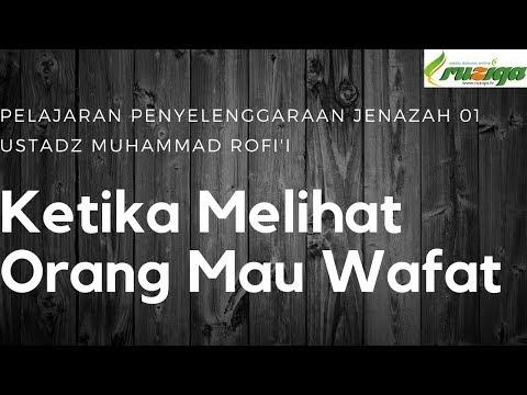 Ustadz Muhammad Rofi'i - Penyelenggaraan Jenazah 01 - Ketika Melihat Orang Mau Wafat