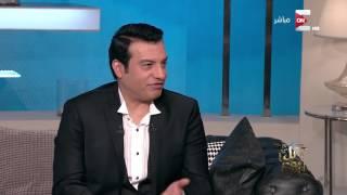 إيهاب توفيق لـ كل يوم: مش بسمع أغاني المهرجانات من بتوع اليومين دول