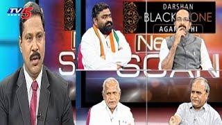 తెలంగాణలో వన్సైడ్ గా ముగిసిన వార్ | News Scan With Vijay | 12th December 2018 | TV5News