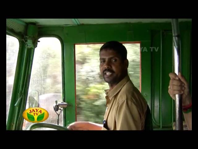 Kairasi Kudumbam - Episode 93 On Friday,28/08/2015