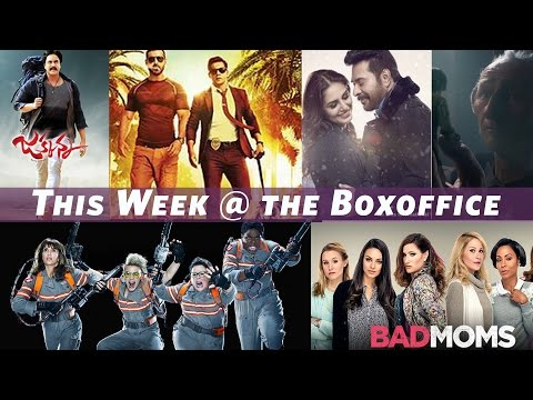Weekend at the Box office -  (29-31 July)