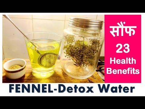 Quick Weightloss-Fennel, Detox Water for Stubborn Fats,  Inch loss, Health benefits of Fennel Seeds