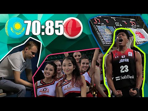 Баскетбол, Казахcтан – Япония/Репортаж Sports True