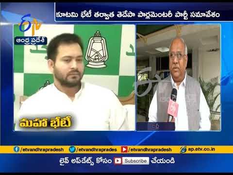 Interview With TDP MP Kanakamedala Ravindra Kumar | CM tour Delhi