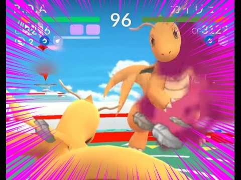 【ポケモンGO攻略動画】【Pokémon GO】カイリューVSカイリューの殴り合い!  – 長さ: 2:56。