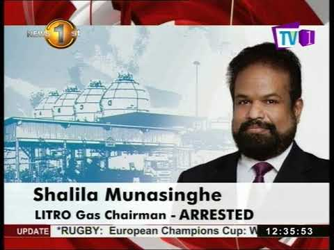 litro gas chairman s|eng