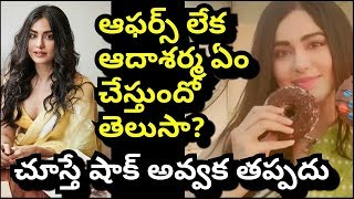 Adah Sharma Funny Dance Video | Adah Sharma Dance Videos | TTM