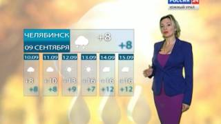 Прогноз погоды на 09.09.2016
