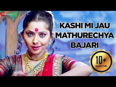 Kashi Mi Jau Mathurechya Bajari | Natarang HQ | Atul Kulkarni | Ajay-Atul