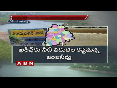 Telangana Main Projects Run Dry , Trouble for Kharif Crops | ABN Telugu