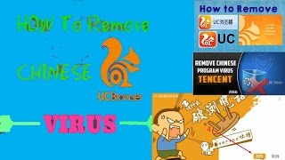china language uc browser problem solution hindi video