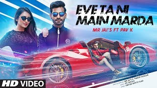 Eve Ta Ni Main Marda: Mr Jai S Ft. Pav K (Full Song) PB Tracks | Latest Punjabi Song 2018