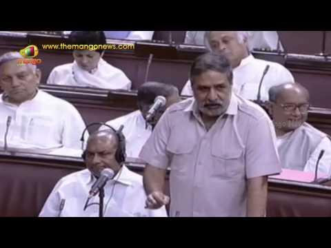 Anand Sharma in Rajya Sabha on the CAG report | Mango News