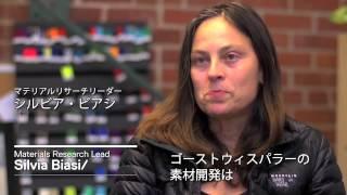 ゴースト ~天国からのささやき シーズン3 第13話