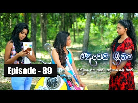 Deweni Inima | Episode 89 08th June 2017
