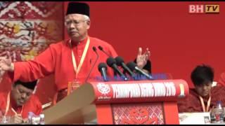 Ucapan Penggulungan Presiden UMNO - Bahagian 1