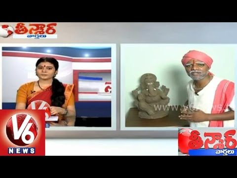Teenmaar News - Mallanna offers pooja to Ganapati satires on...