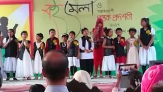 আবোল তাবোল- নাফিসা আলম দিবা, সারা ও অনেকে, পাবনা