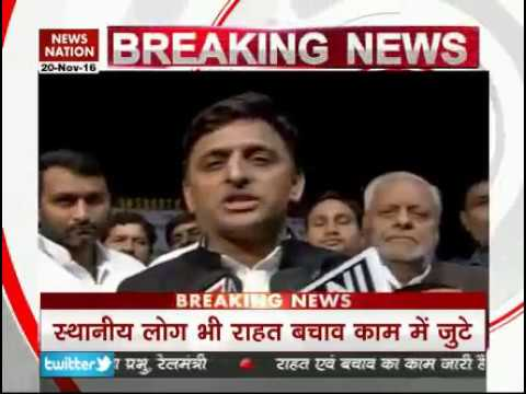 Patna-Indore train accident: UP CM Akhilesh assures support to Centre