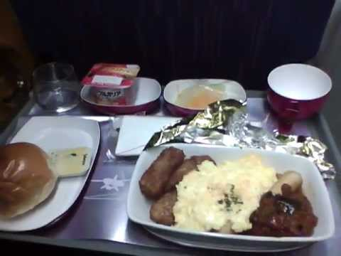 THAI  Airways    Breakfast