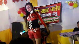 2017 Bhojpuri Dance Video - पलंग करे चोएँ चोएँ Song ||New indian Dance