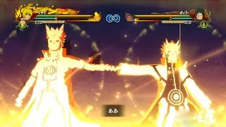 Naruto Ultimate Ninja Storm Revolution: Minato Tailed Beast Mode TEAM ULTIMATE JUTSU