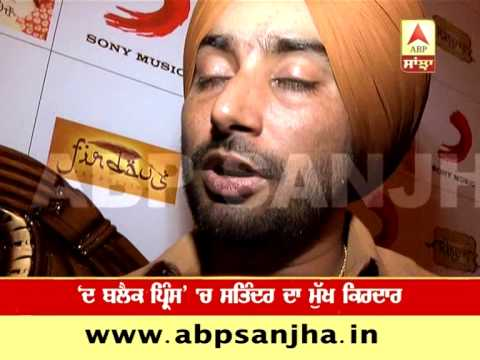 ABP SANJHA Special-Satinder Sartaj now to act!