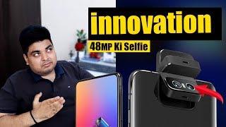 Asus Zenfone 6 Real Flagship Killer? | Jabardast Innovation 48MP Ki Selfie
