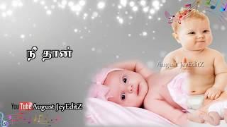 ♡Dedicated to all mothers and babies♡ ♡ cute whatsapp status tamil ♡unnai partha pothum Lyrics//