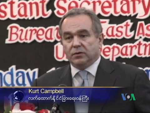 US Assistant Secretary of State Kurt Campbell on Burma - US Relations