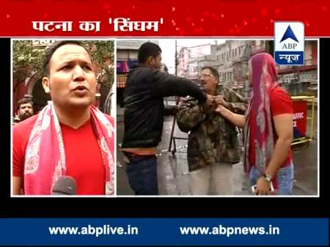 Patna's Singham on camera! SP goes undercover to nab bribe taking officer red handed