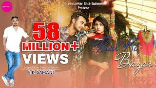 Thal Ki Bazar I Kumauni & Garhwali Music Video I B. K. Samant I Shreekunwar Entertainment