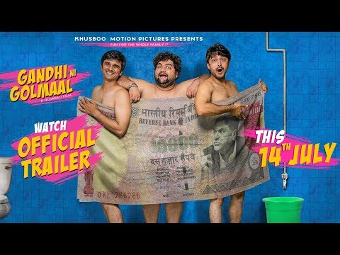 Official Trailer-Gandhi Ni Golmaal- |Realising On 14th July| Gujarati Film Trailer thumbnail