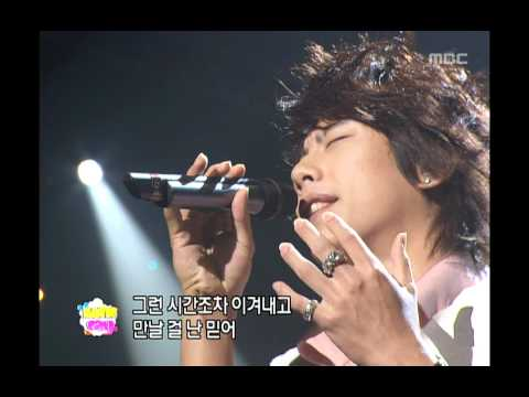 Park Hyo-shin - Like me,  - , Music Camp 20040821