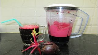 How To Make Beetroot Juice.