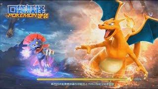 Pokemon Counter Attack - cap.45