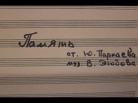 Бетховен, Людвиг ван - 6 песен для голоса в  сопровождении фортепиано