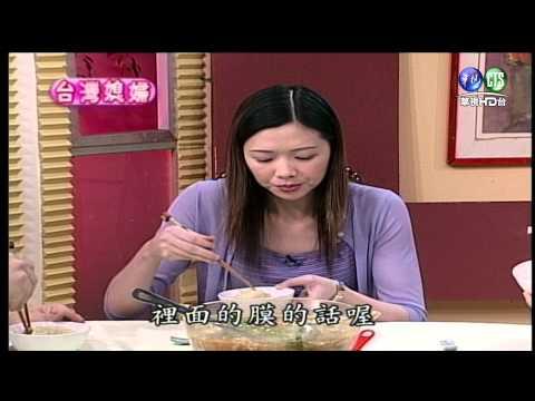 台綜-巧手料理-20150606 清燉苦瓜封、沙茶魷魚羹 (下)