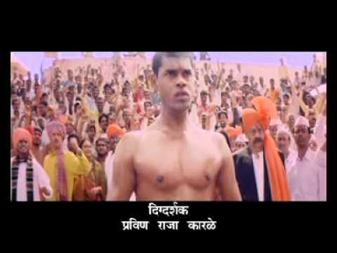 Bhairu Pailwan Ki Jai Ho : Trailer 3 video