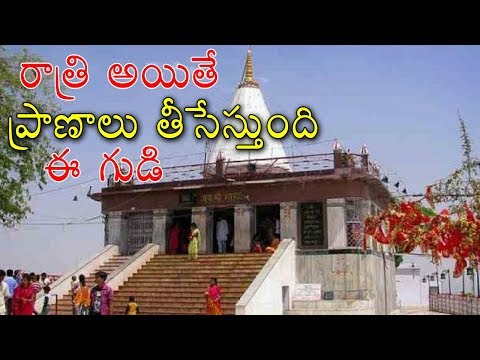 Maihar Devi Temple's Haunted Story Of Alha And Udam In Telugu | Mystery Stories | i5 Network