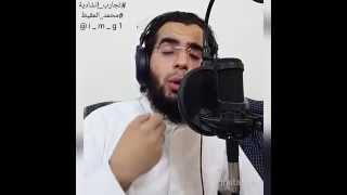 Download Lagu My Mother-Muhammad al Muqit Gratis STAFABAND