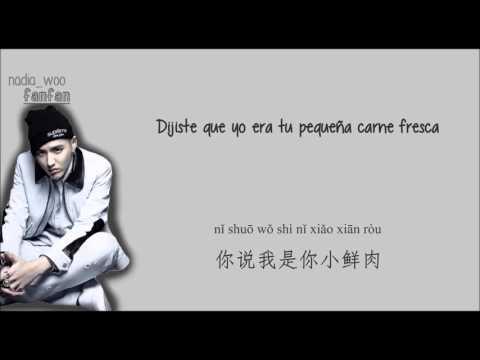 Wu Yi Fan ???  - Bad Girl [ Sub Español /PinYin/Chinese]
